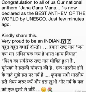 Fake news of indias national anthem