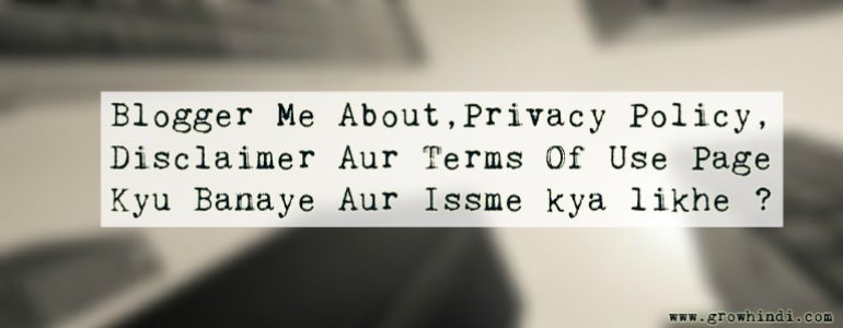Blogger Me About, Privacy Policy, Disclaimer Aur Terms Of Use Page Kyu Banaye Aur Issme kya Likhe